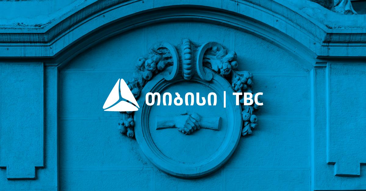 Image result for თიბისი