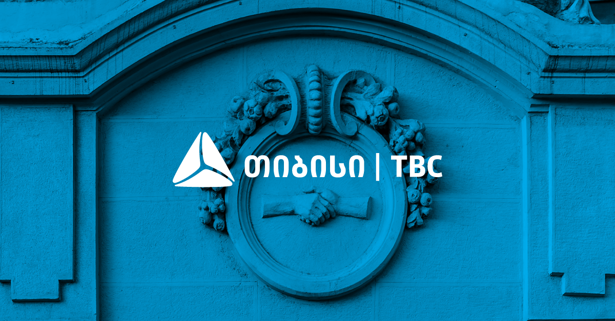 Картинки по запросу თბს ბანკი